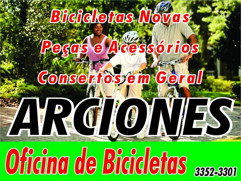 Oficina e Loja de Bicicletas Arciones